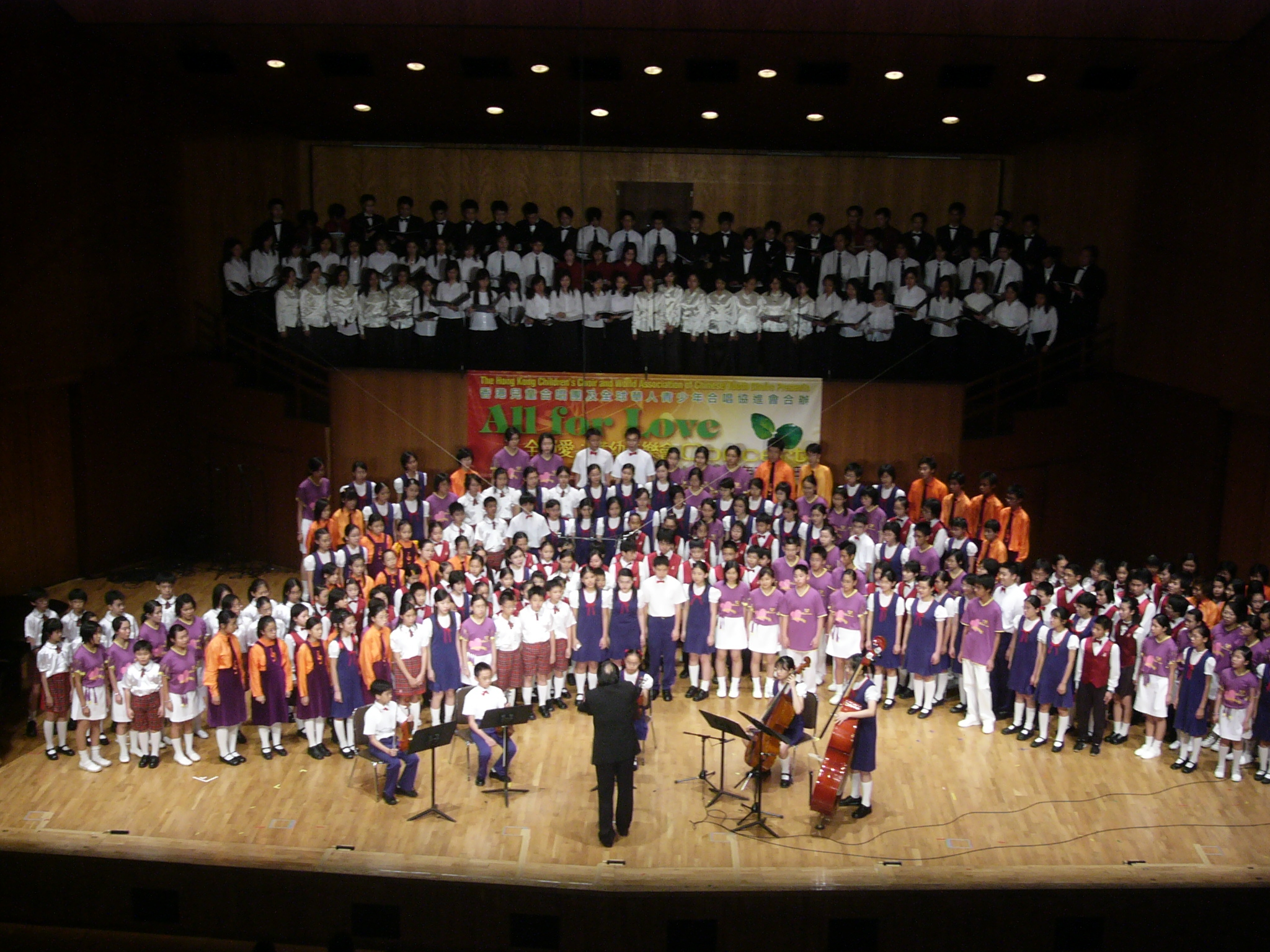 https://www.hkcchoir.org/sites/default/files/charity_2003_all_for_love1.jpg